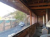 მოქნილი ფანჯარა