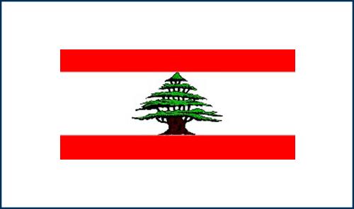ლიბანის საელჩო